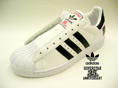 adidas 35 anniversary shoes